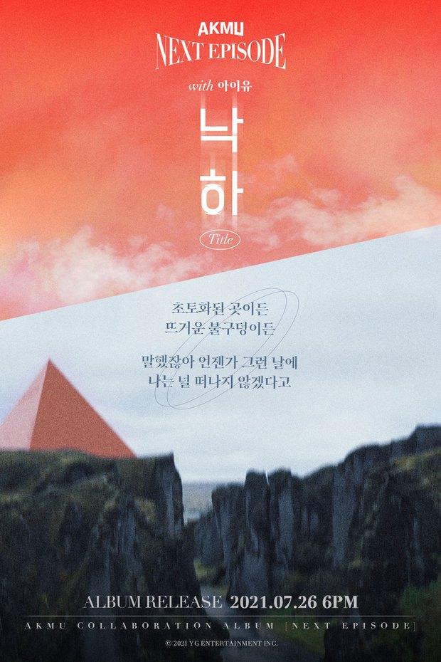 Siêu năng lực nào đã đẩy thuyền cho 2 khủng long nhạc số AKMU và IU kết hợp trong album sắp tới? - Ảnh 3.