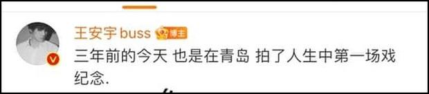 Vương An Vũ khoe mặt mộc không tì vết làm chị em hú hét, sẵn tiết lộ kỷ niệm phim trường cảm động suýt khóc - Ảnh 5.