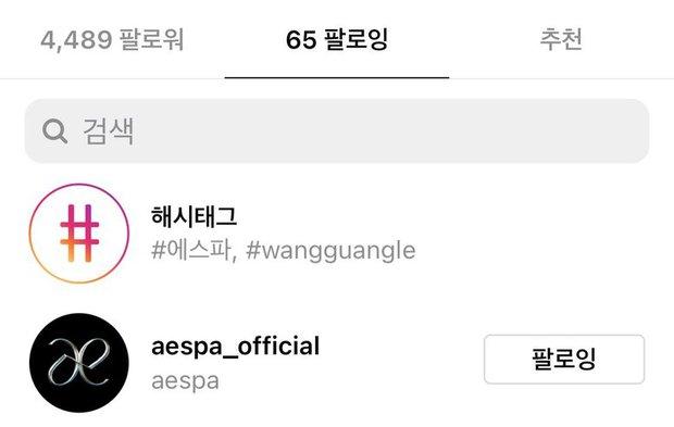 Tin đồn về người thương của chủ tịch Lee Soo Man làm dấy lên nghi ngờ về màn debut của Giselle (aespa) - Ảnh 4.