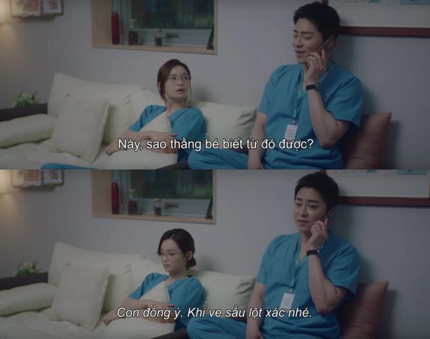 Cười vỡ bụng ở Hospital Playlist 2 tập 6: Thời trẻ oanh liệt của Ik Jun chưa ngang ngược bằng nữ hoàng tông điếc Song Hwa! - Ảnh 5.