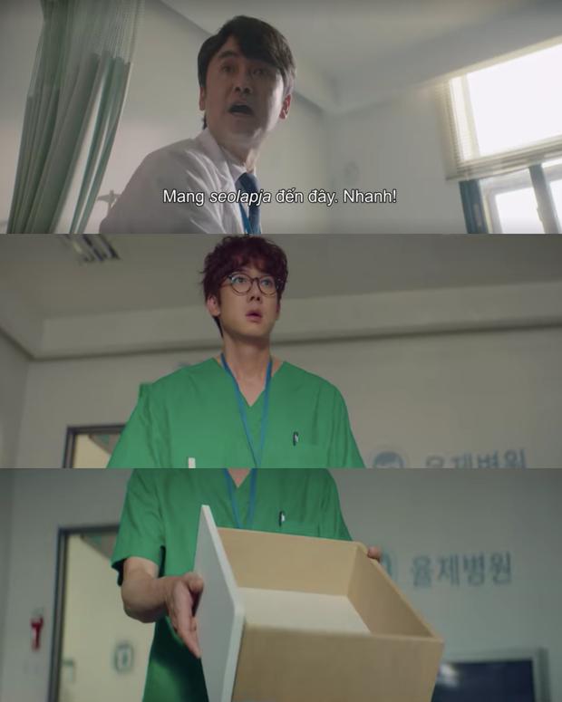 Cười vỡ bụng ở Hospital Playlist 2 tập 6: Thời trẻ oanh liệt của Ik Jun chưa ngang ngược bằng nữ hoàng tông điếc Song Hwa! - Ảnh 8.