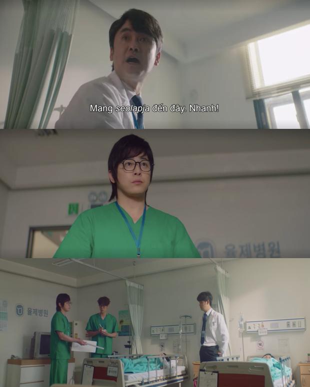 Cười vỡ bụng ở Hospital Playlist 2 tập 6: Thời trẻ oanh liệt của Ik Jun chưa ngang ngược bằng nữ hoàng tông điếc Song Hwa! - Ảnh 9.