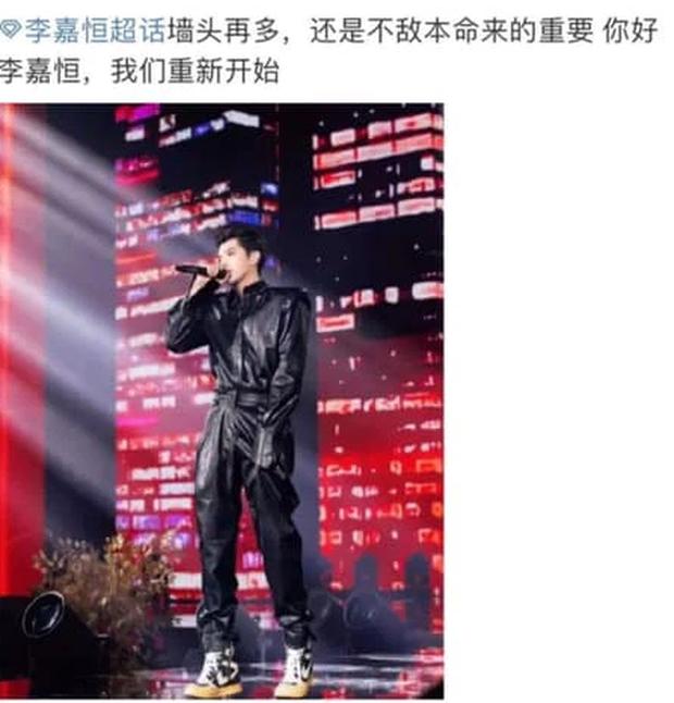 Quá thất vọng về Ngô Diệc Phàm, fan đồng loạt trèo tường sang hâm mộ 1 nhân vật tên Lý Gia Hằng, đây là ai? - Ảnh 3.