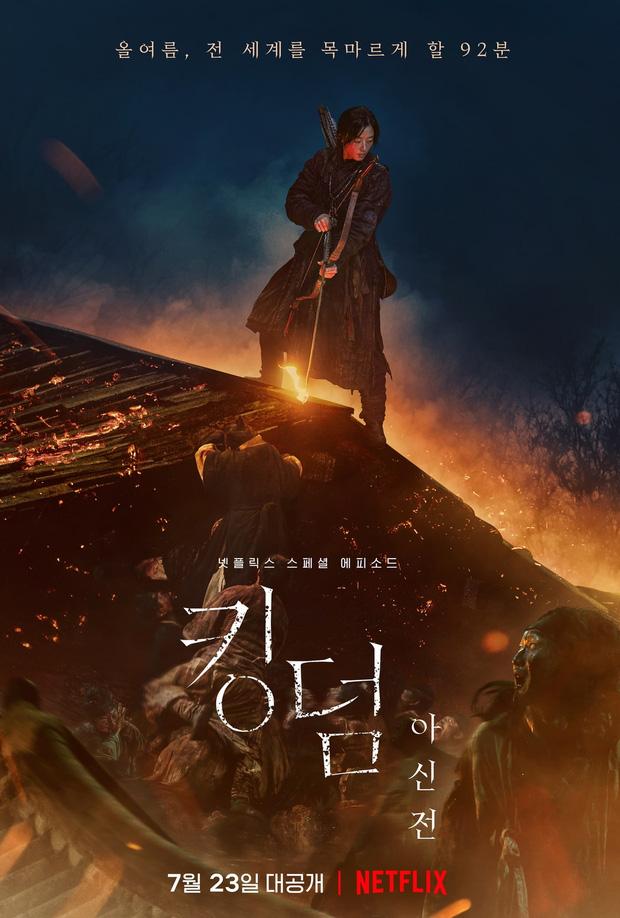 Kingdom của Jeon Ji Hyun hóa ra lại làm được điều The Walking Dead 11 năm nay không làm nổi! - Ảnh 1.