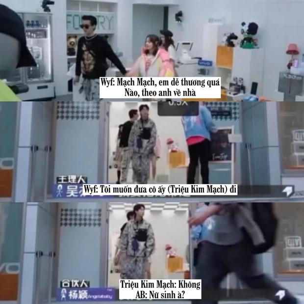 Netizen sởn gai ốc khi xem lại ánh nhìn như muốn nuốt trọn con gái nhà người ta của Ngô Diệc Phàm! - Ảnh 3.