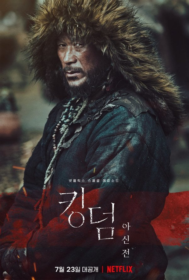 Kingdom ngoại truyện: Jeon Ji Hyun tái xuất mờ nhạt, kịch bản lê thê đến ngủ gật, biên kịch bị dí deadline đấy à? - Ảnh 28.