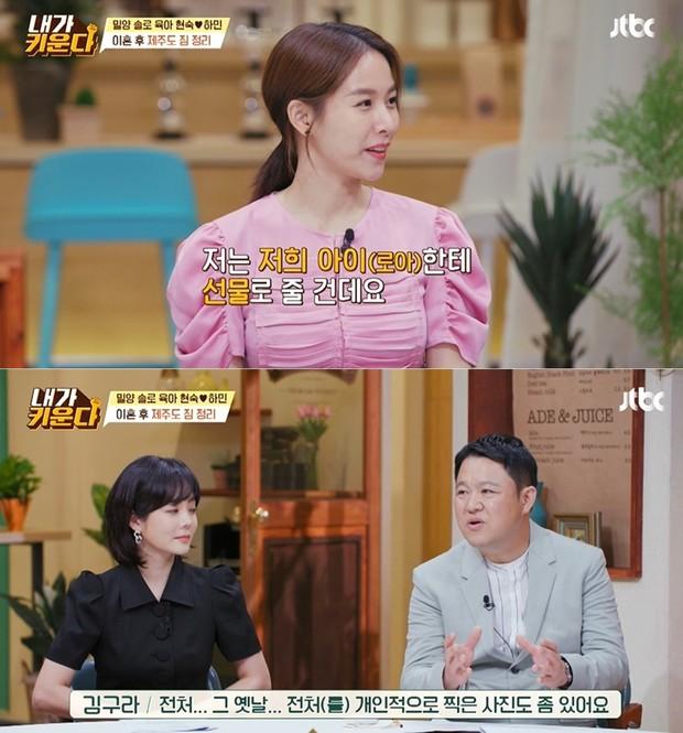 Ly hôn tài tử Lee Dong Gun vì bị đối xử vô tâm, minh tinh Jo Yoon Hee giải quyết ảnh cưới ra sao mà dân tình xuýt xoa khen ngợi? - Ảnh 2.