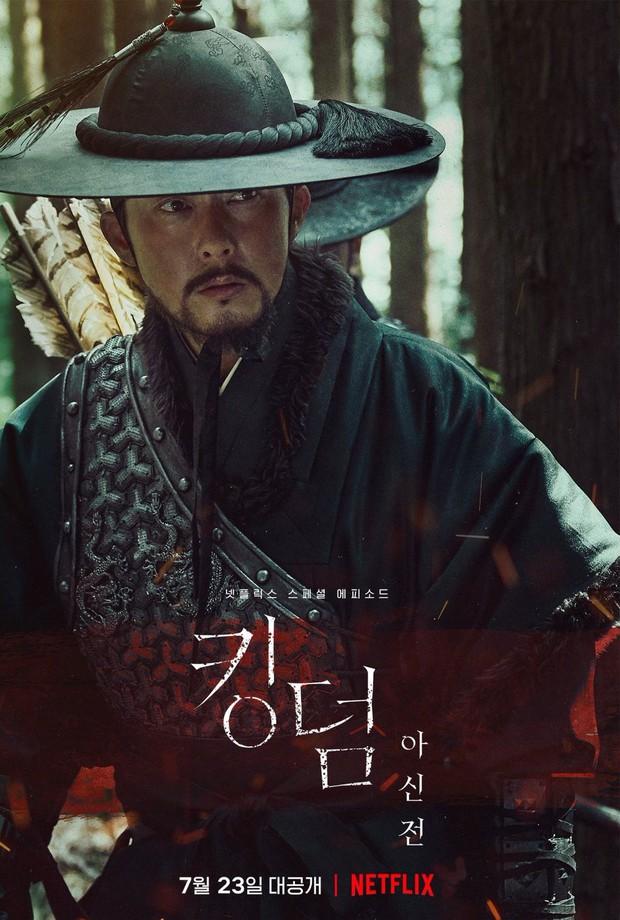 5 tình tiết gỡ gạc cho Kingdom ngoại truyện: Nguồn gốc zombie được hé lộ, Jeon Ji Hyun báo thù đẫm máu - Ảnh 4.