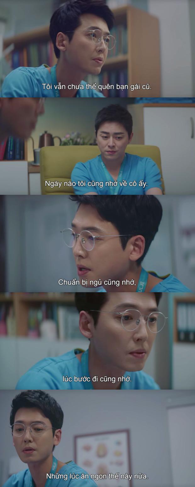 Kiếm đâu ra người yêu như Jun Wan của Hospital Playlist: Chia tay 1 năm vẫn thao thức, lúc ăn ngon cũng nhớ về tình cũ - Ảnh 1.