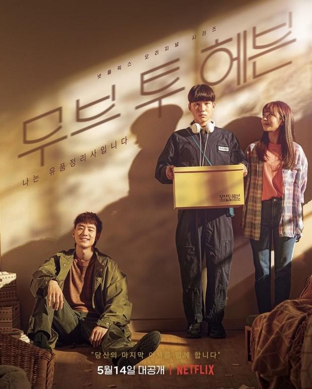 Hãy xem 5 phim Hàn buồn nhất trên Netflix nếu bạn muốn khóc thật to để trút bỏ hết gánh nặng trong lòng - Ảnh 1.