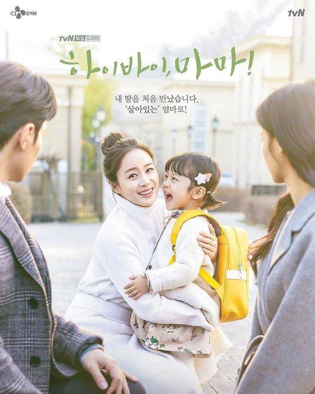 Hãy xem 5 phim Hàn buồn nhất trên Netflix nếu bạn muốn khóc thật to để trút bỏ hết gánh nặng trong lòng - Ảnh 4.