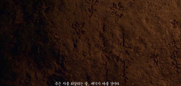 Kingdom ngoại truyện: Jeon Ji Hyun tái xuất mờ nhạt, kịch bản lê thê đến ngủ gật, biên kịch bị dí deadline đấy à? - Ảnh 5.
