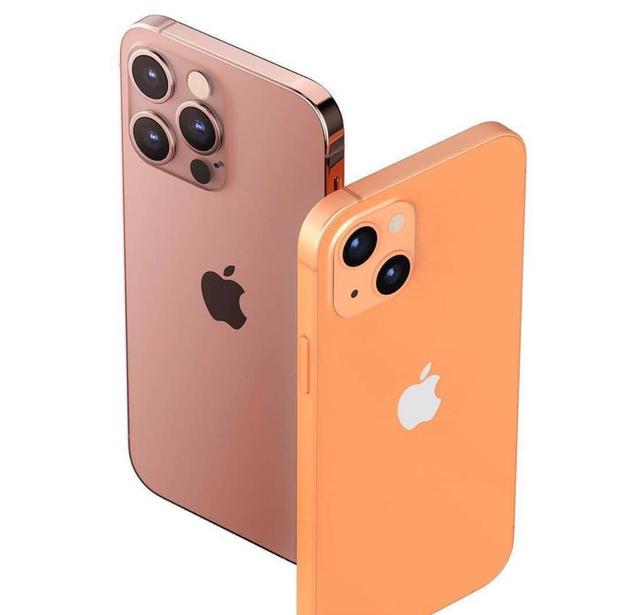 Rò rỉ concept iPhone 13 màu vàng hồng đẹp mãn nhãn - Ảnh 4.