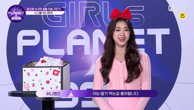 Dàn thực tập sinh Việt gây sốt tại Hàn Quốc: Người hụt suất làm đàn em BTS, người gây chú ý tại show hẹn hò - Ảnh 17.