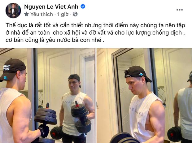 Việt Anh vừa khoe body cuồn cuộn chiến tích mùa dịch, bạn thân vào thả ngay clip bóc trần bụng tấn công mông phòng thủ - Ảnh 2.