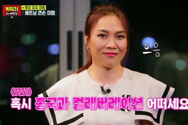 Mỹ Tâm từng hội ngộ 2 ngôi sao của Running Man Hàn Quốc, viral đến mức lên luôn trang chủ Naver - Ảnh 5.