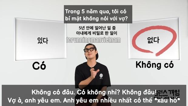 Haha (Running Man): Từ chối sống như Yoo Jae Suk, muốn đổi ngoại hình cùng Lee Kwang Soo - Ảnh 7.