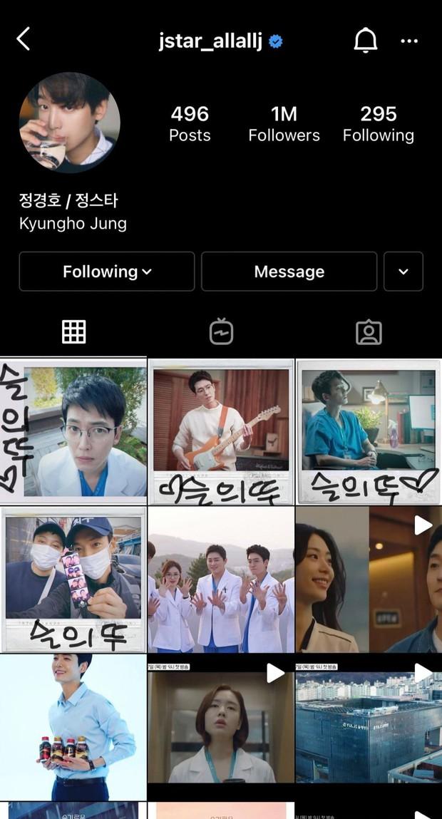 Bác sĩ Jun Wan lộ hint sau máy quay Hospital Playlist, lại còn khiến fan cười té ghế vì một điều trên Instagram - Ảnh 5.