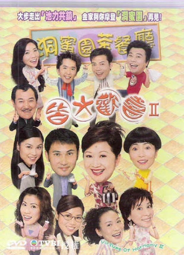 Bóng đen ghê rợn xuất hiện trên phim kinh điển TVB bị nghi là của nữ minh tinh quá cố nổi tiếng, thực hư ra sao? - Ảnh 1.