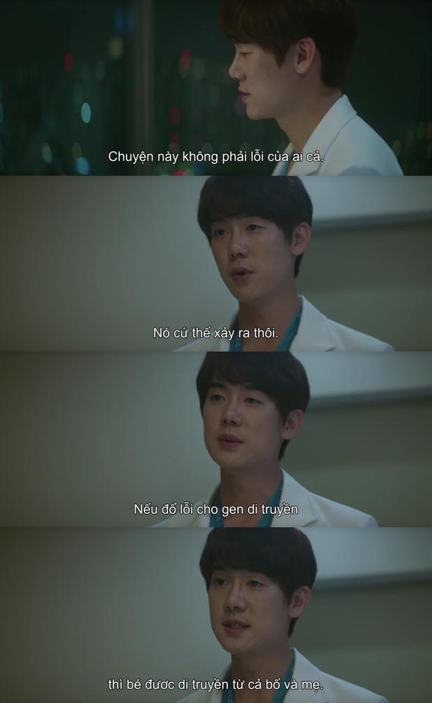 Hospital Playlist 2 lại có bà mẹ chồng siêu cay nghiệt khiến sản phụ suy sụp, nhưng bác sĩ Jung Won nói 1 câu là câm nín! - Ảnh 4.