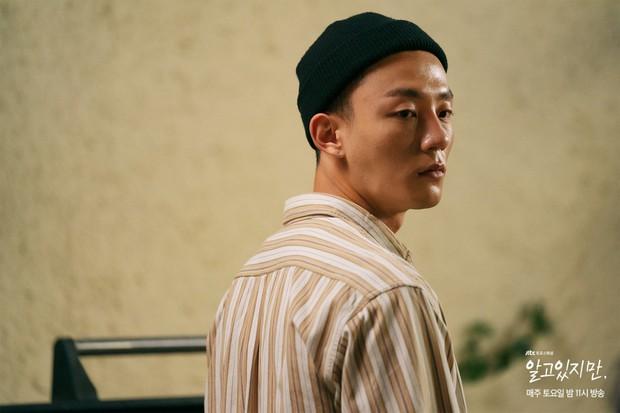 Nevertheless mãi lận đận không yên: Rating bết bát thêm phốt liên hoàn của diễn viên, Song Kang cũng gánh không nổi? - Ảnh 6.