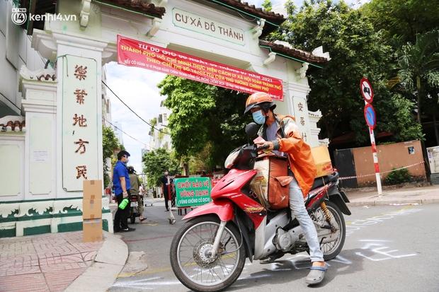 Cận cảnh những chốt bảo vệ vùng xanh ở Sài Gòn: Ngăn dịch bệnh từ bên ngoài xâm nhập vào - Ảnh 1.