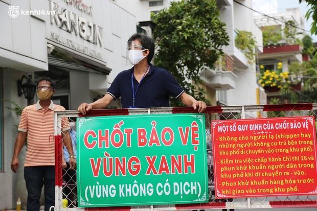 Cận cảnh những chốt bảo vệ vùng xanh ở Sài Gòn: Ngăn dịch bệnh từ bên ngoài xâm nhập vào - Ảnh 4.