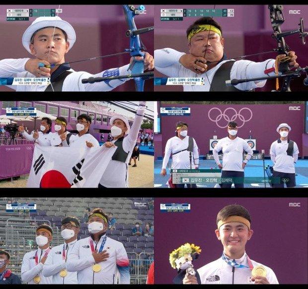Khoảng cách thật sự của môn bắn cung ở ISAC và Olympic: Phiên bản của idol Hàn chỉ là trò con nít! - Ảnh 1.