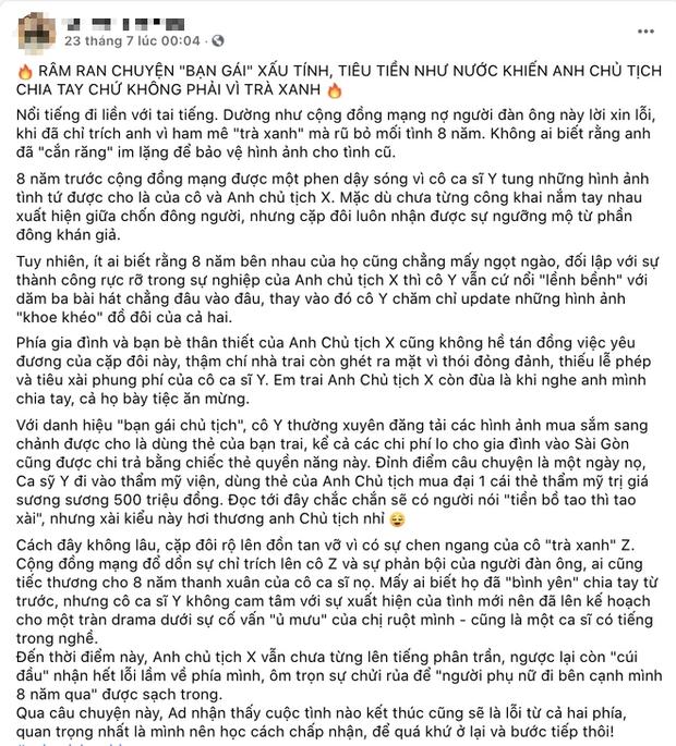 Rộ chuyện 1 vị chủ tịch chia tay vì bạn gái đỏng đảnh và minh oan cho trà xanh, netizen réo tên Sơn Tùng và chỉ ra điểm vô lý - Ảnh 2.