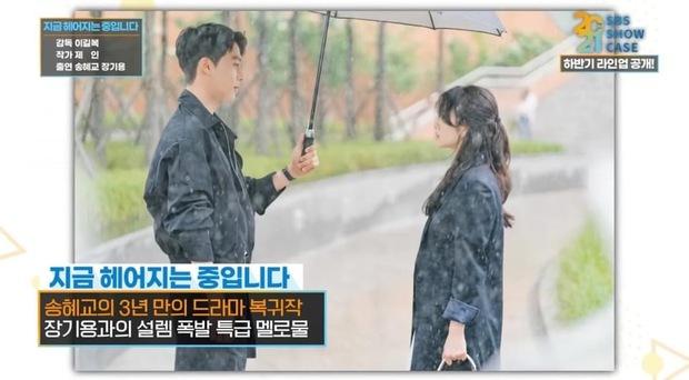 Lộ ảnh Song Hye Kyo dẫn trai trẻ Jang Ki Yong đến đồn cảnh sát, nhìn qua đã thấy đẹp đôi là sao ta? - Ảnh 5.