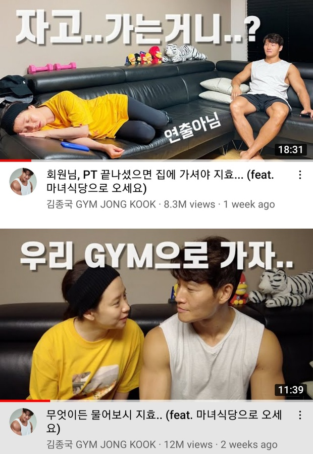Jong Kook bất ngờ dùng từ SpartAce trong vlog cùng Ji Hyo, định tự đẩy thuyền hay gì đây? - Ảnh 1.