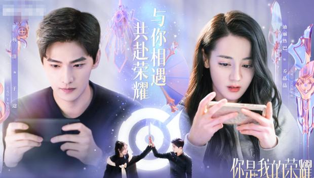 Phim của Dương Dương và Địch Lệ Nhiệt Ba bị netizen la ó, bức xúc vì cảnh chơi game chiếm gần hết thời lượng - Ảnh 4.