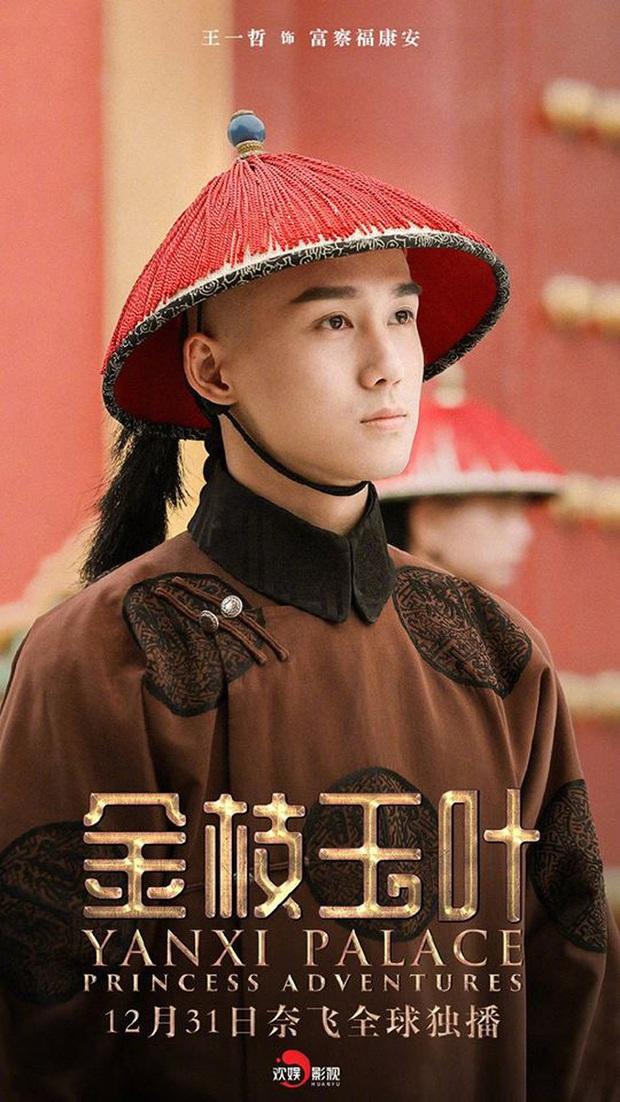 Netizen thất vọng vì nam chính Ngọc Lâu Xuân, còn chê thẳng thừng: Không ưng từ ngoại truyện Diên Hi Công Lược - Ảnh 3.
