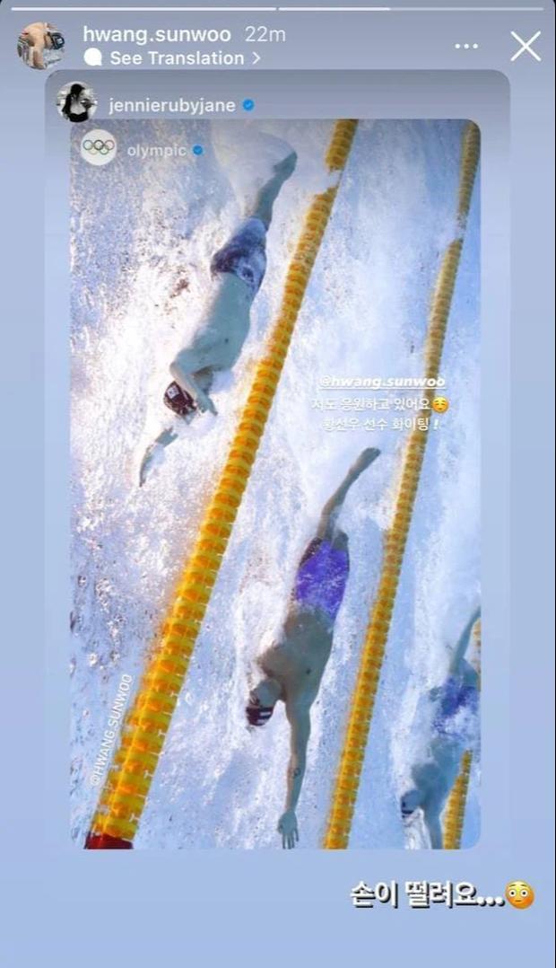 Jennie (BLACKPINK) công khai ủng hộ soái ca bơi lội 8 múi cực mlem tại Olympic, G-Dragon có ghen nổ mắt không đây? - Ảnh 3.