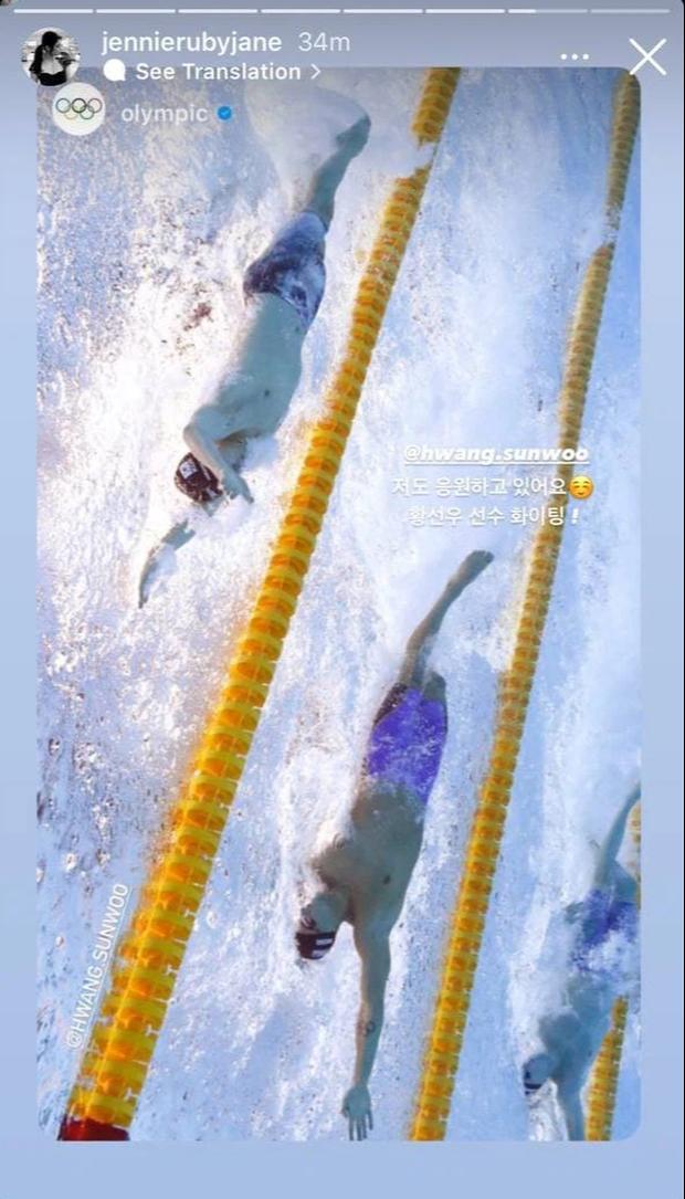 Jennie (BLACKPINK) công khai ủng hộ soái ca bơi lội 8 múi cực mlem tại Olympic, G-Dragon có ghen nổ mắt không đây? - Ảnh 2.