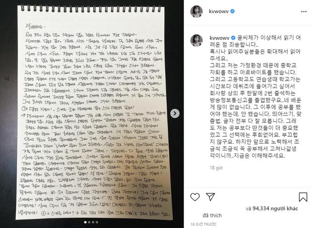 Trước khi tự tử lần 4, Mina (AOA) viết tâm thư vạch trần bạn trai cũ đào mỏ cả trăm triệu, drama trà xanh thay đổi 180 độ - Ảnh 3.
