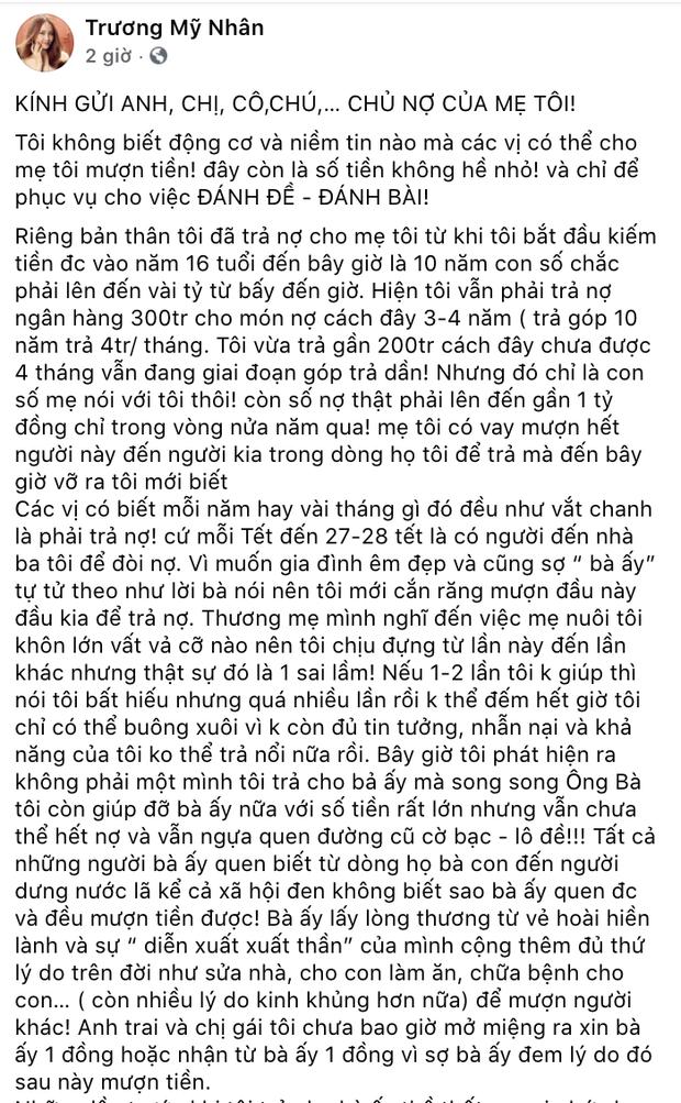 Á hậu Trương Mỹ Nhân tiết lộ phải trả nợ cho mẹ suốt 10 năm vì lô đề, tuyên bố bà ấy có chết cũng không quan tâm - Ảnh 3.