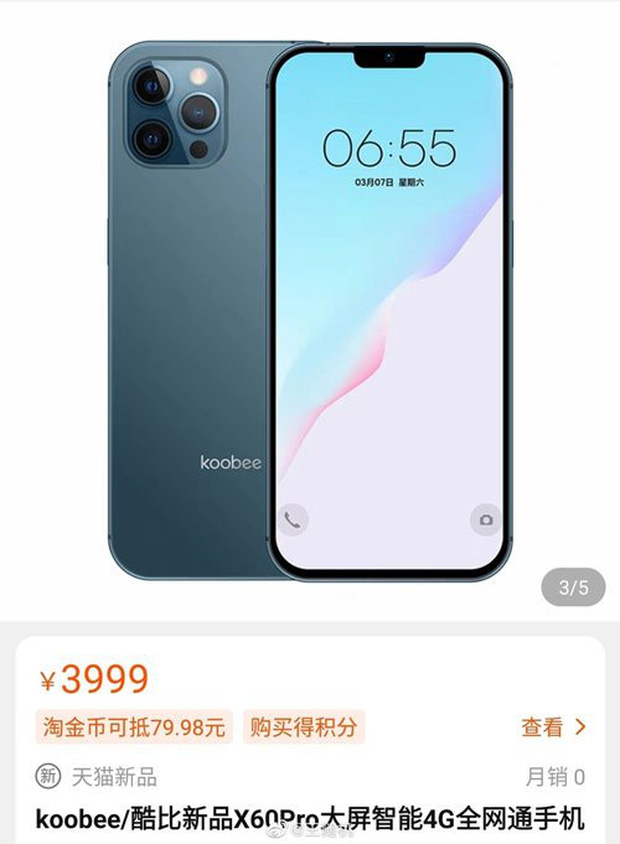 Apple còn chưa giới thiệu, iPhone 13 nhái đã được bán tại Trung Quốc với giá rẻ đến bất ngờ - Ảnh 1.