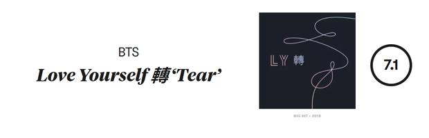 HOT: Chuyên trang Pitchfork lần đầu tiên review album của 1 nghệ sĩ Việt, chấm điểm còn cao hơn cả Taylor Swift, Ariana Grande hay BTS! - Ảnh 7.