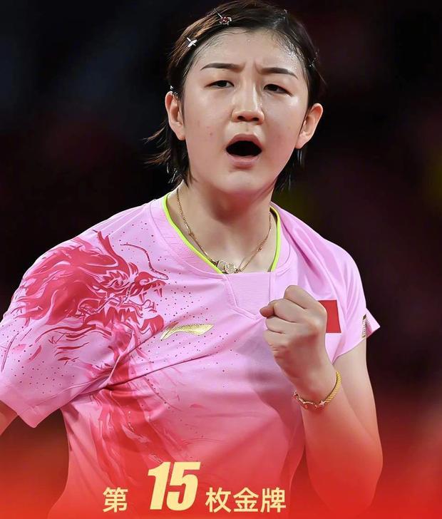 Huỳnh Hiểu Minh mừng rỡ khoe em họ giành huy chương vàng Olympic, động thái của Angela Baby lại khiến Cnet lo lắng - Ảnh 3.