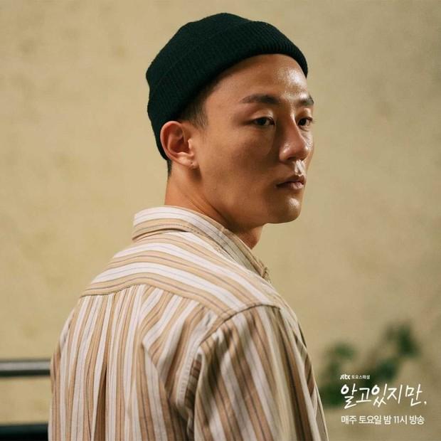 5 phim Hàn 2021 điêu đứng vì phốt của diễn viên: Mấy ai dám chơi lớn, xóa sổ luôn Ji Soo như ekip Sông Trăng - Ảnh 3.