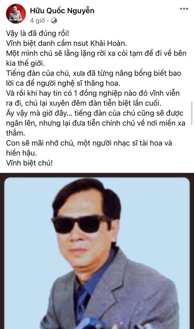 Diễn viên Gia Đình Là Số 1 cùng cả dàn sao Việt xót xa nói lời tiễn biệt thêm 1 nghệ sĩ qua đời vì Covid-19 - Ảnh 2.