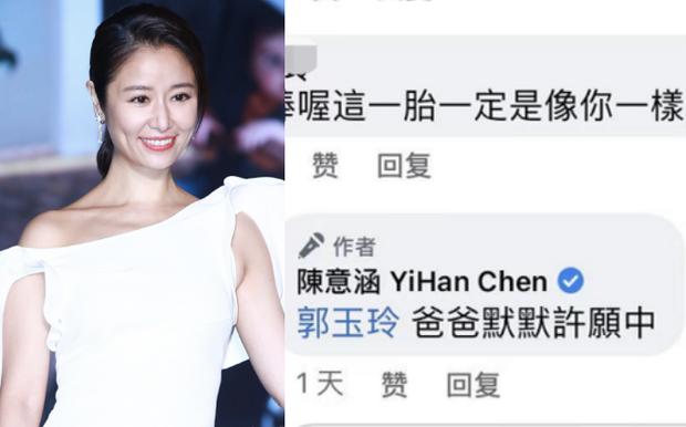 Lâm Tâm Như dính phốt EQ thấp: Bình luận vô duyên vào post diễn viên Bộ Bộ Kinh Tâm bầu bí, bị lơ đẹp không thèm trả lời - Ảnh 4.