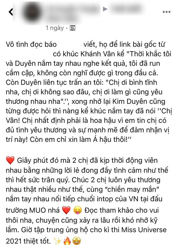 Tranh cãi phát ngôn của Kim Duyên khi nắm tay Khánh Vân tại chung kết Miss Universe 2019: Em kể một đằng, chị thuật lại 1 nẻo? - Ảnh 1.