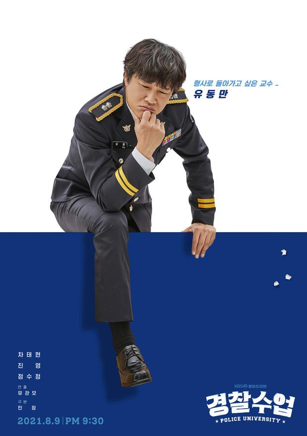 Chết chìm với bể visual bùng nổ của cảnh sát Krystal ở phim mới, netizen đùa bắt em đi chị ơi - Ảnh 9.
