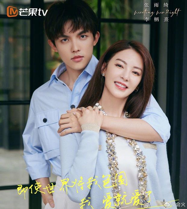 2 cặp đôi hot nhất Cbiz hôm nay: Song Hye Kyo Trung Quốc hẹn hò mỹ nam kém 8 tuổi, tình cũ La Chí Tường còn khét hơn - Ảnh 2.