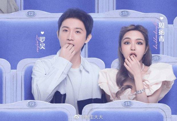 2 cặp đôi hot nhất Cbiz hôm nay: Song Hye Kyo Trung Quốc hẹn hò mỹ nam kém 8 tuổi, tình cũ La Chí Tường còn khét hơn - Ảnh 5.