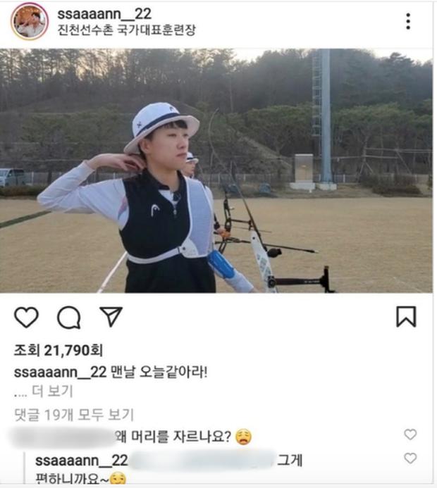 Vì sao giành về 3 HCV nhưng nữ cung thủ Hàn Quốc bị nhiều dân mạng quê nhà chỉ trích thậm tệ, đòi tước huy chương? - Ảnh 4.