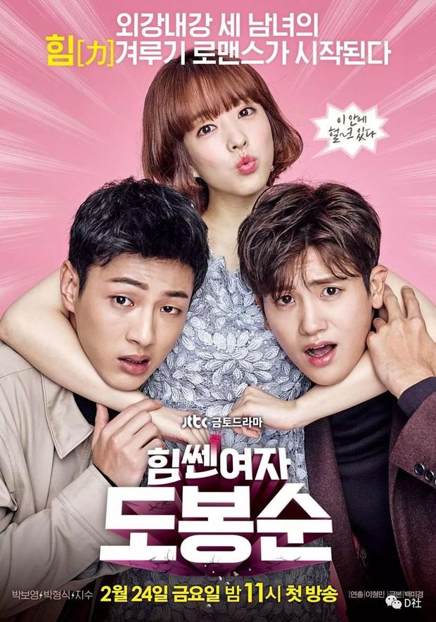 Netizen phát hiện ra lời nguyền poster phim Hàn: Cứ đứng bên trái là không có được nữ chính đâu! - Ảnh 6.