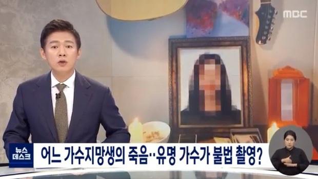 Những vụ xâm hại tình dục chấn động Hàn Quốc: Khi nạn nhân đau đớn lựa chọn cái chết để cứu chính mình và để được nói ra sự thật - Ảnh 4.